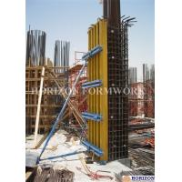 Buy cheap I Beam Single Sided Wall Formwork 6m Height Telescopic Diagonal Brace High Tension product