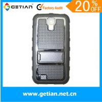 Buy cheap Hot Selling Cell Phone Protective Cases for S4, Accessory Case for Samsung S4 product