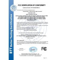 SHENZHEN DYS FIBER OPTIC TECHNOLOGY CO.,LTD Certifications
