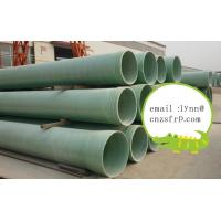 Buy cheap GRP Underground Filament Winding Pipe,Fiberglass FRP Water Drainage Pipe and Fitting on Sale,High strengh frp grp pipe product