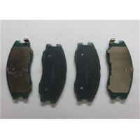 Buy cheap Opel Antara Front Automobile Brake Pad Parts 96626069 Low Dust ISO9001 Certification product