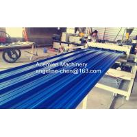 Buy cheap durable high strength PVC color steel roof tile machine/production line product