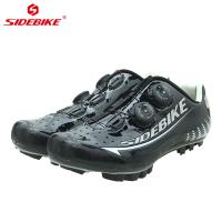China Self Locking Carbon Fiber Cycling Shoes , Specialized Pro Carbon MTB Shoes on sale