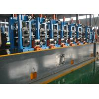 Buy cheap wholesale precision industrial steel tube mill machine from wholesalers