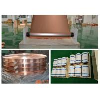 Buy cheap 7 Micron Ultra Thin Copper Foil Roll 100 - 620mm Width Double Shiny Side product