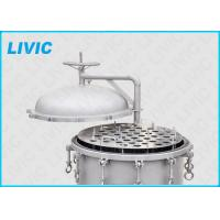 Buy cheap 0.6MPa / 1.0MPa Cartridge Filter Housing Durable High Filtration Rating 0.05 - 200 Micron product