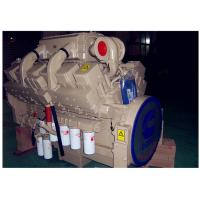 Buy cheap 600KW 750KVA CCEC Cummins Diesel Engine KTA38-G2 For Gen-set / Generator product