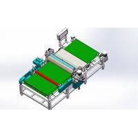Buy cheap Automatic Glass Coating Equipment Solar Panel Making Machine product