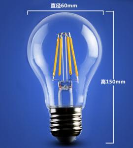 Buy cheap RGB 4W 6W 8W A60 E27 Edison COG lamp LED Filament Bulb Light replace traditional bulbs product