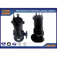 Buy cheap 7.5KW Submersible wastewater pumps for fish pond , farm irrigation product
