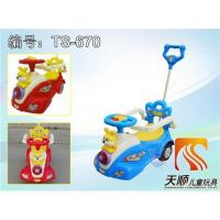 Buy cheap child swing car product