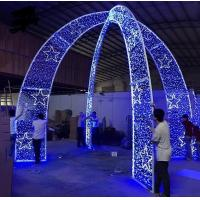 quality large outdoor christmas light arch for sale