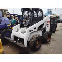 Used BOBCAT S250 Skid Steer Loader For Sale