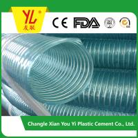 Buy cheap Top quality steel wire reinforced flexible anti-static hose product