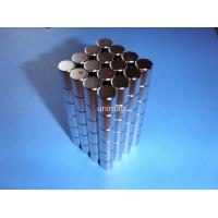 Buy cheap sintered NdFeB magnet product