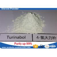 Buy cheap Muscle Building Steroid Oral 4-Chlorodehydromethyltestosterone  Turinabol No Side Effects 2446-23-3 product