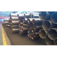 Buy cheap High (low and medium ) Pressure Boiler & petrochemical Seamless Pipe product