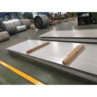 Buy cheap ASME Standard Stainless Steel Hot Rolled Plate 3.0mm - 100mm Thickness product