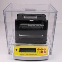 Quality DH-600K Non Destructive Silver Purity Testing Machine Fast And Accurate for sale