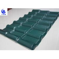 Buy cheap Stable Fire Froof Synthetic Resin Roof Tile For Villa , Residential  2.3mm Thickness from wholesalers