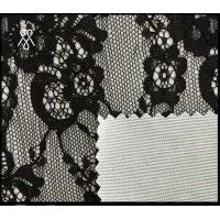 Buy cheap 2018 Fashion 100% Nylon lace composition with wholesales price transparent textile cheap white fabric roll product