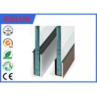 Buy cheap Aluminium U Channel For Glass Fence Railing ,  Anodized Aluminum Glazing Channel product