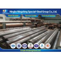 Buy cheap Forged Alloy Steel Rod JIS SACM645 Black Steel Round Bar Φ 10 - 1300 mm product