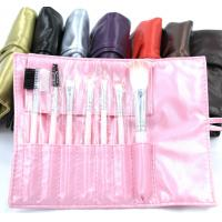 Buy cheap 7 Pcs Professional Cosmetic Brush Set Collection Kit with PU Bag product