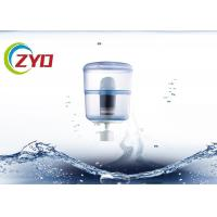 Buy cheap 18L Home Tap Water Filter , 7 Grade Filtration System Water Faucet Filter product