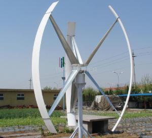 China Home Use Vertical Wind Turbine Generator on sale