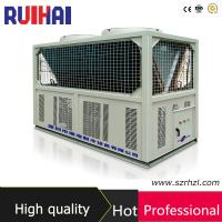 China 13KW High Efficiency Air Cooled Scroll Industrial Chiller on sale