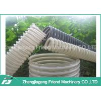 Buy cheap Vent System Heat Resistant Plastic Pipe Machine For Producing Pvc Spiral Hoses product
