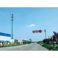 Buy cheap Round Television Antenna Tower Ham Antenna Tower Lattice Steel Towers product