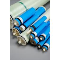 Buy cheap 75g RO Membrane with 13 Layers Rolled for Household Water Purifier from wholesalers