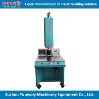 China Large Power Ultrasonic Welding Machine Manufacturers 4200W 15KHZ ABS Plastic Welding Kit on sale