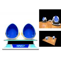 China Customized Virtual Reality Egg Chair , 2 Seats / 3 Seats Virtual Cinema Machine on sale