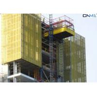 Buy cheap Construction Loading Platforms Suspended , Loading Lift Platform Yellow Color product