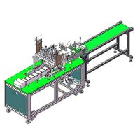 Buy cheap 3 Layers Surgical Face Mask Making Machine , Medical Sheet Mask Making Machine product