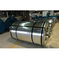 Buy cheap 150g/M2 1250mm GL Hot Dipped Galvalume Steel Coil For Wall Roof from wholesalers