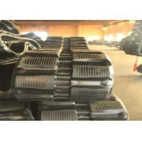 Buy cheap CASE 440CT 400*86*55 Excavator/Loader Rubber Track from Natural Rubber for Construction product