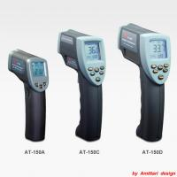 Buy cheap Infrared Thermometer from wholesalers