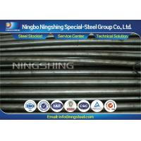 Buy cheap Turned / Grinded 1.2601 Mold Steel / Tool Steel Round Bar 100% UT Passed product