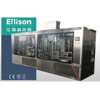 Buy cheap 800-1000BPH 5L - 10L Mineral Water Bottle Filling Machine Rinsing Filling Capping Machine product