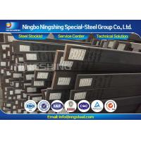 Buy cheap Spring Steel Flat SUP9 / 55Cr3 / 1.7176 For Leaf Spring / Coil Spring product