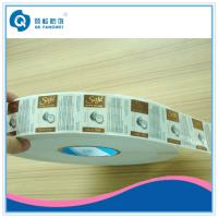 Buy cheap Self Adhesive Plastic Labels For Makeup / Cosmetic Transparent Sticker With Copper Stamping Foil product