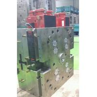 Images of KL YUDO Hot Runner Injection Mould PE With LKM