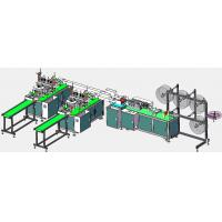 Buy cheap 1+2 Auto Disposal Mask Making Machine from wholesalers