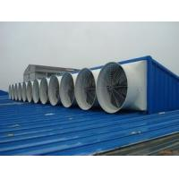 Buy cheap FRP glassfiber mount fan evaporative coolers product