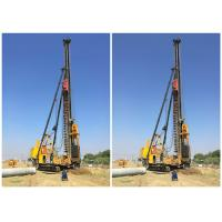 Buy cheap PHC Pile Hydraulic Pile Driving Hammer No Pollution ISO9001 Certification product