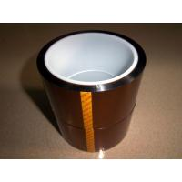 China Polyimide Adhesive Tape on sale